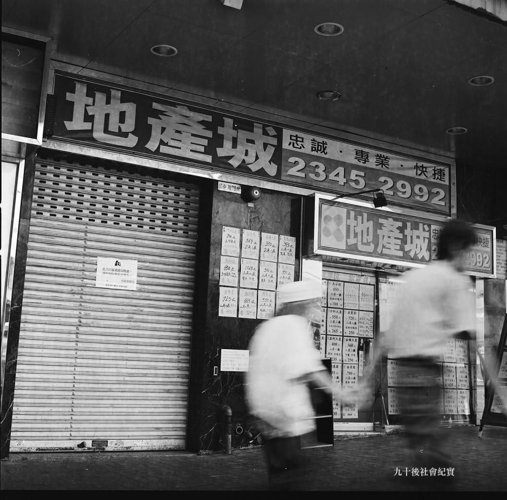 2012_Kwun_tong1