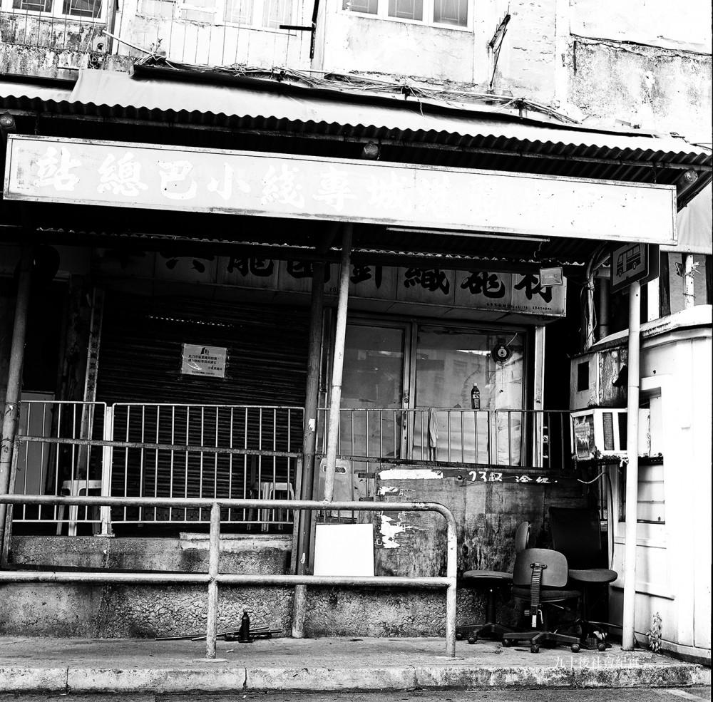 2012_Kwun_tong4