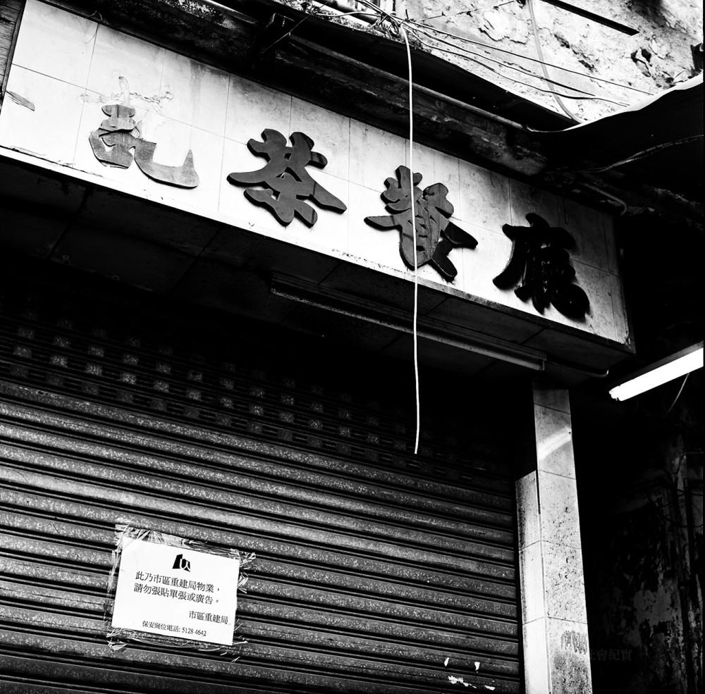 2012_Kwun_tong5