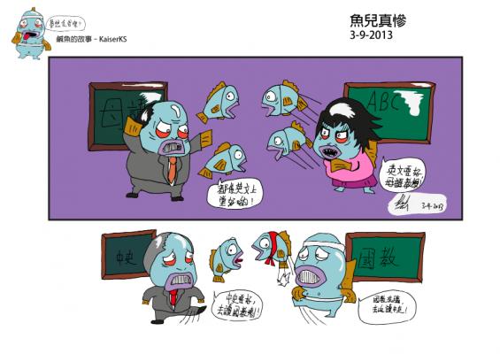 comic04國教
