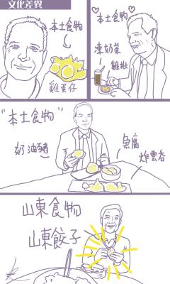 21 梁振英VS 千福