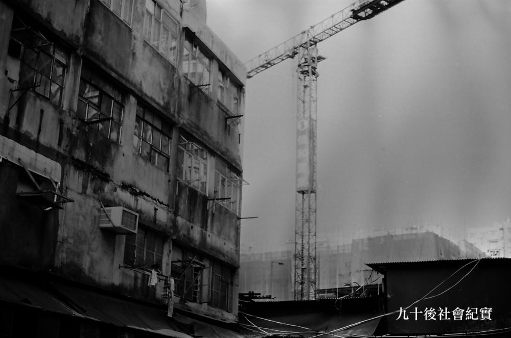 2012_Kwun_tong12