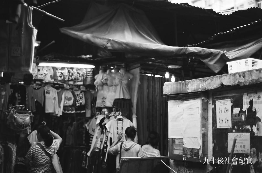 2012_Kwun_tong15