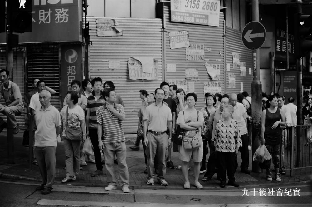 2012_Kwun_tong16