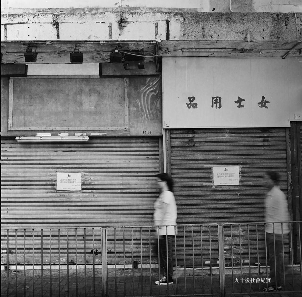 2012_Kwun_tong2